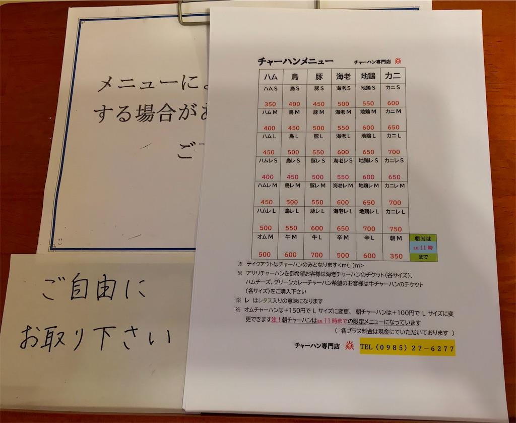 f:id:yoshink4:20210628121516j:image