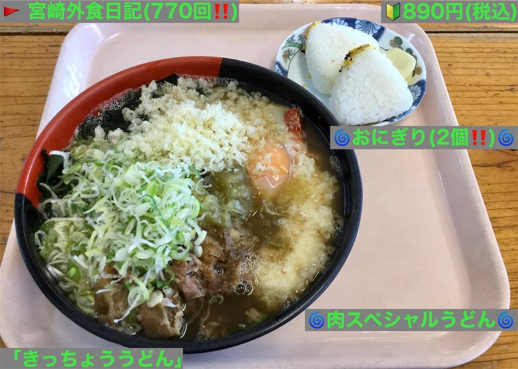f:id:yoshink4:20210701205702j:image