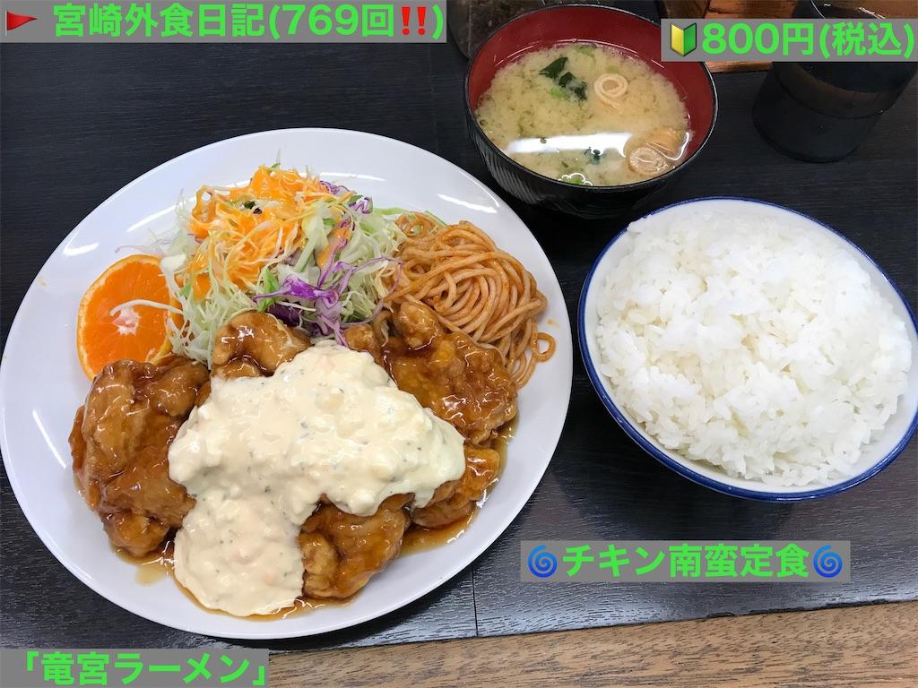 f:id:yoshink4:20210701205727j:image