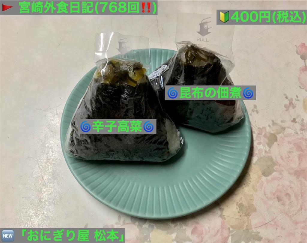 f:id:yoshink4:20210701205810j:image