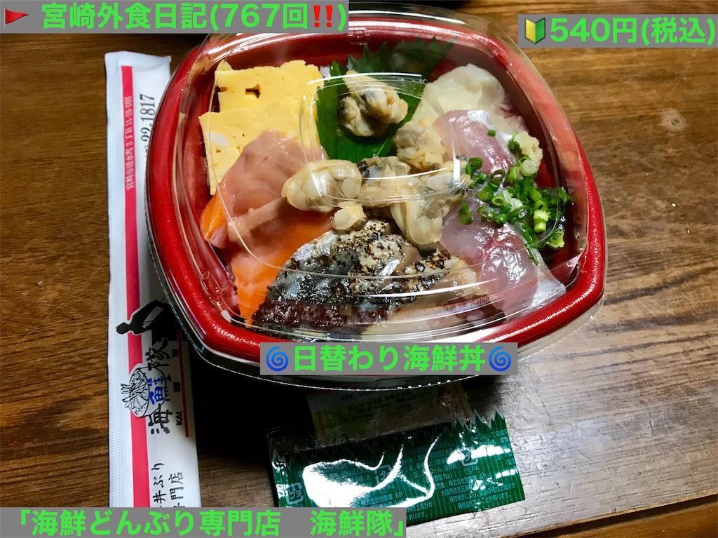 f:id:yoshink4:20210701205914j:image
