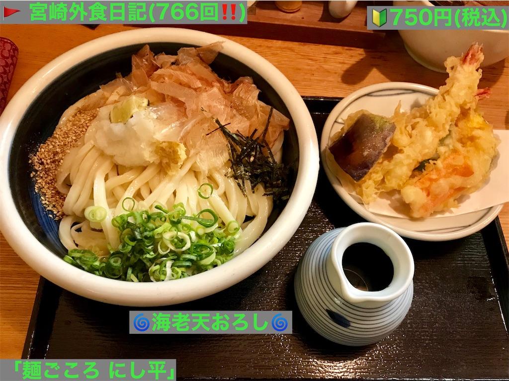 f:id:yoshink4:20210701205951j:image