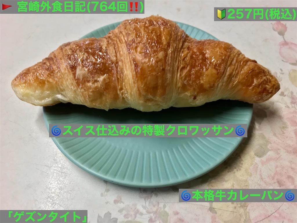 f:id:yoshink4:20210701210111j:image