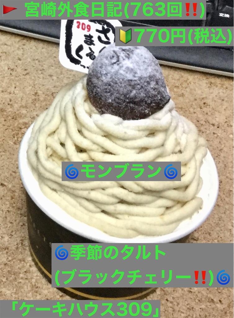 f:id:yoshink4:20210701210211j:image