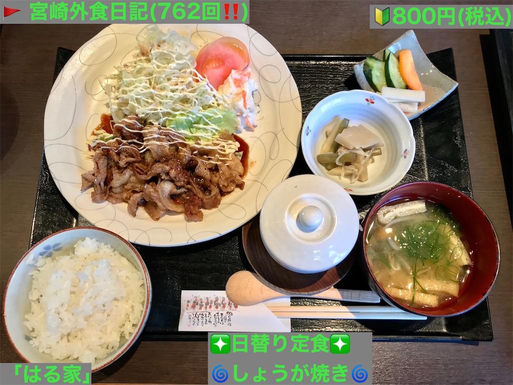 f:id:yoshink4:20210701210243j:image