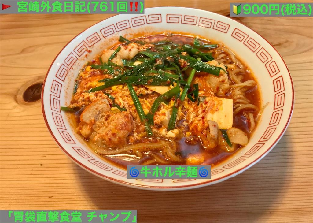 f:id:yoshink4:20210701210316j:image