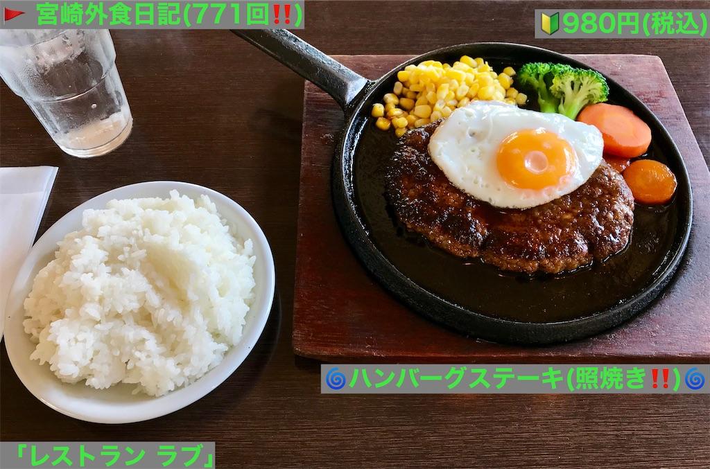 f:id:yoshink4:20210705141953j:image