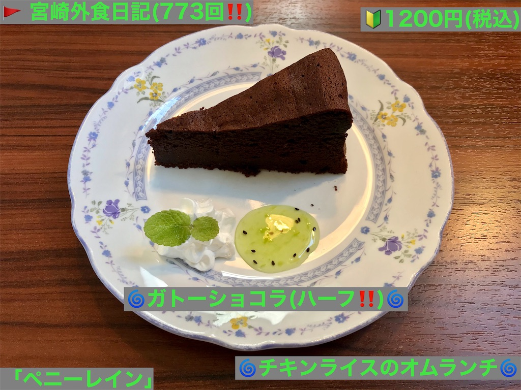 f:id:yoshink4:20210705142105j:image