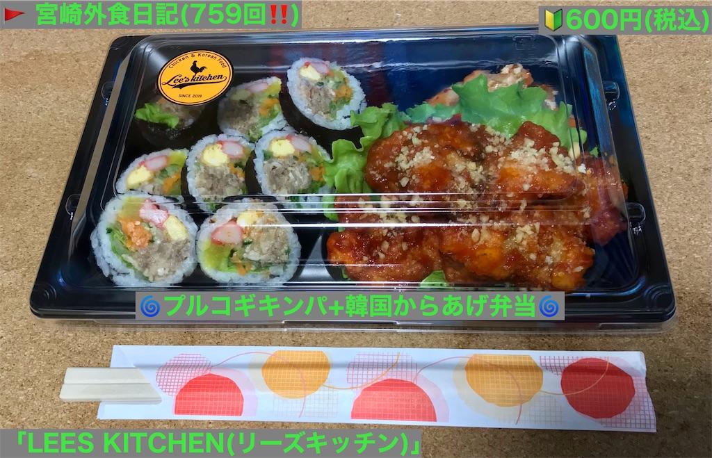 f:id:yoshink4:20210705153539j:image