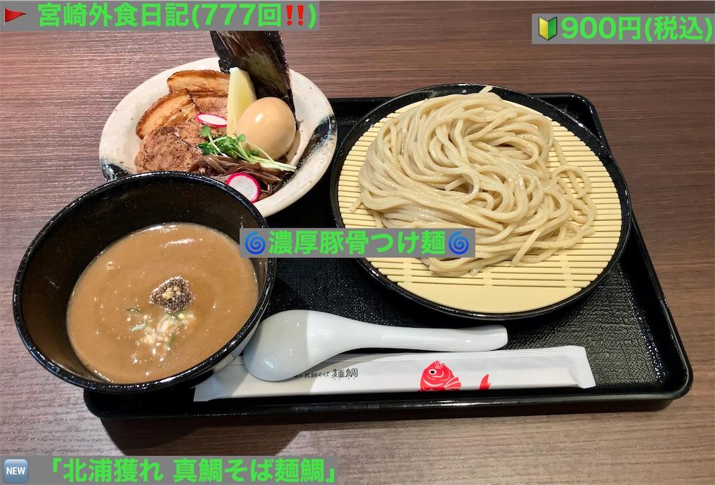 f:id:yoshink4:20210711110959j:image