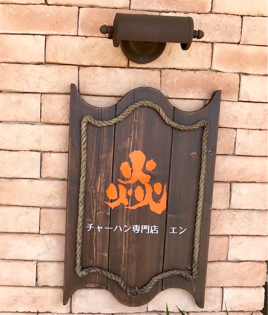 f:id:yoshink4:20210711122759j:image