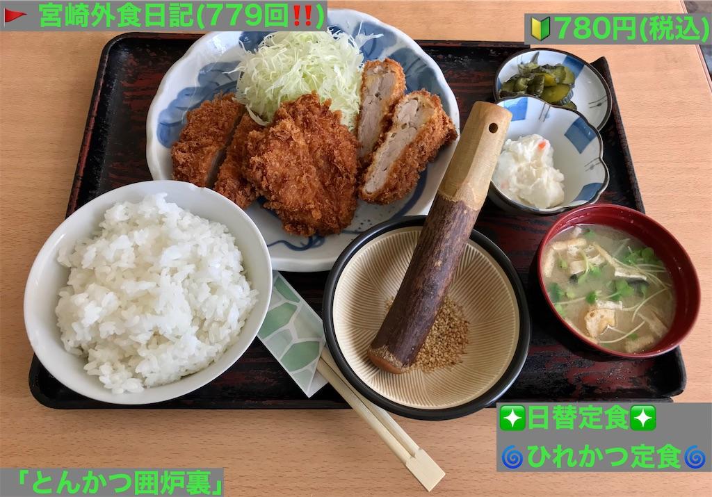 f:id:yoshink4:20210711132555j:image