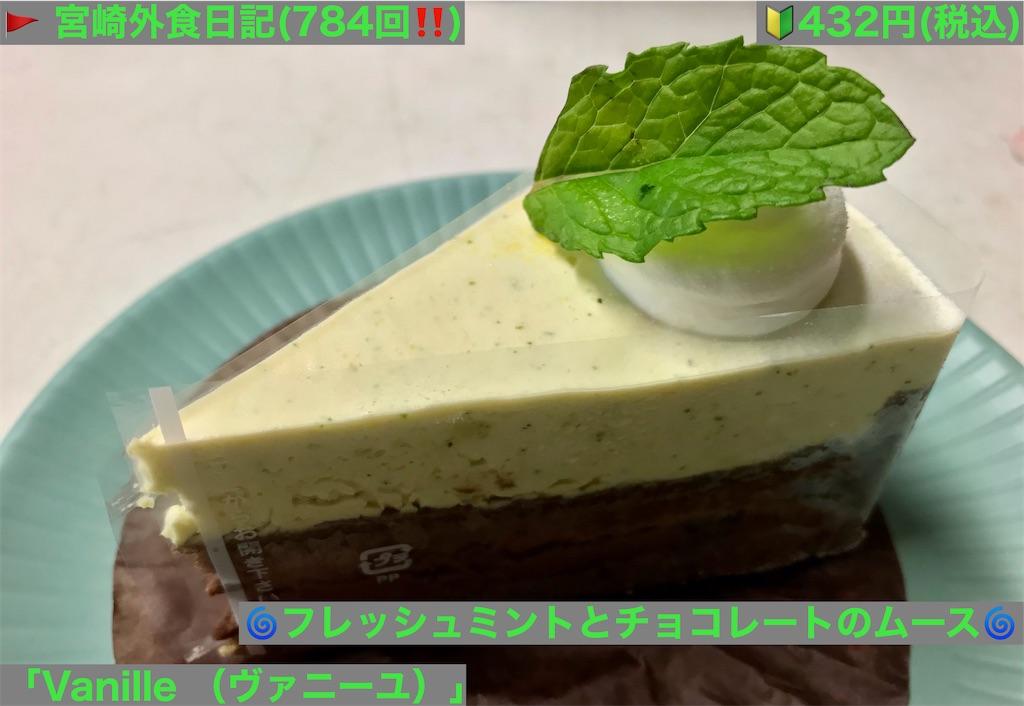 f:id:yoshink4:20210721002926j:image
