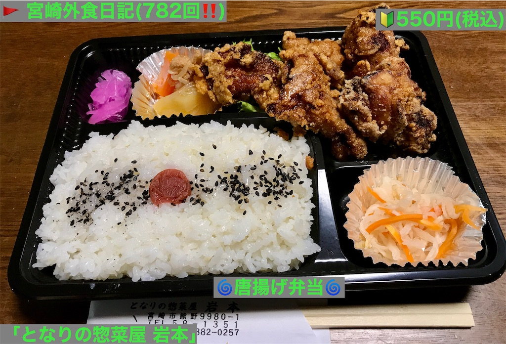 f:id:yoshink4:20210721003028j:image
