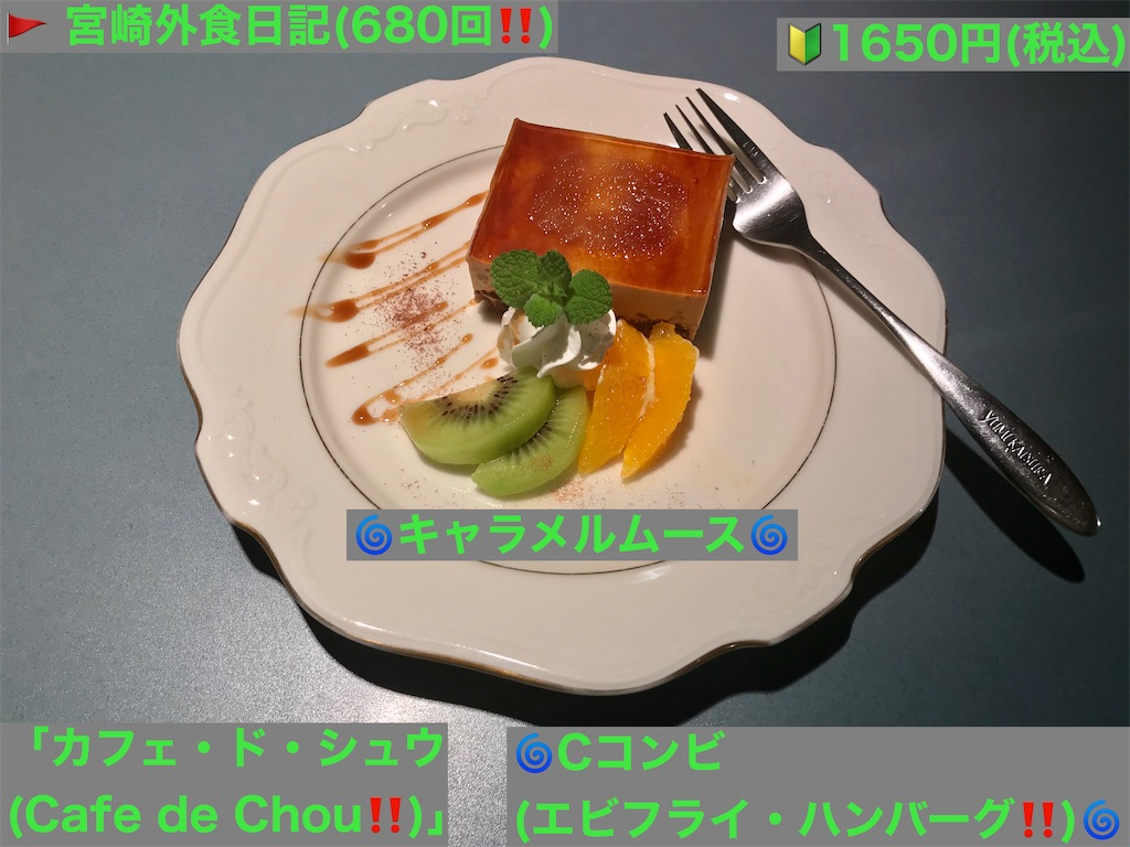 f:id:yoshink4:20210722222145j:image