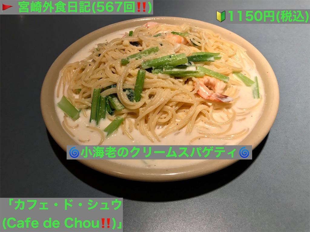 f:id:yoshink4:20210722222409j:image