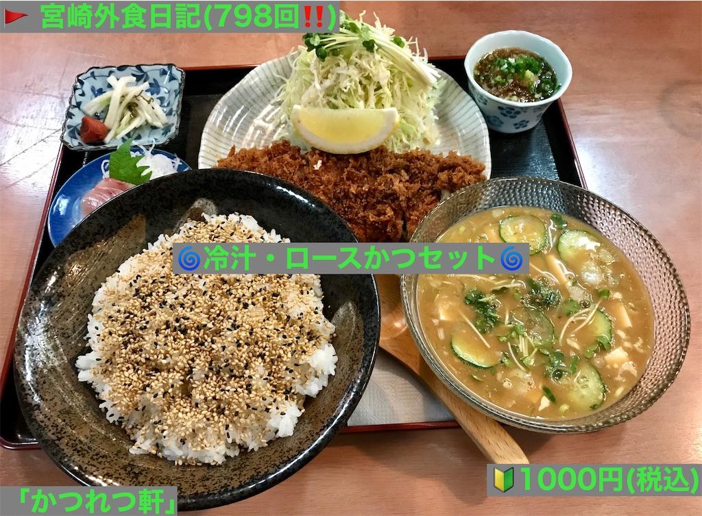f:id:yoshink4:20210722234648j:image