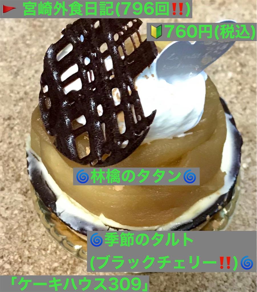 f:id:yoshink4:20210722234822j:image