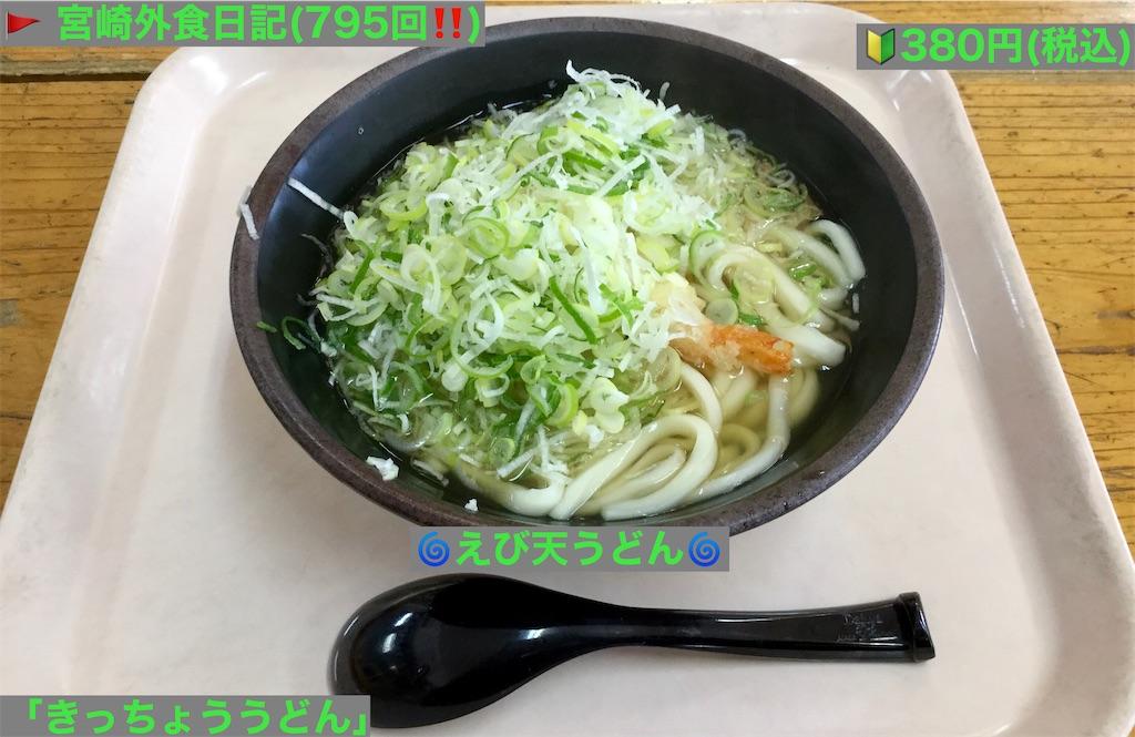 f:id:yoshink4:20210722234901j:image