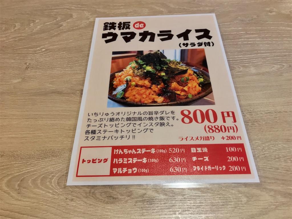 f:id:yoshink4:20210804144526j:image