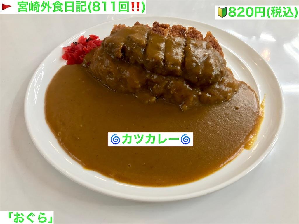 f:id:yoshink4:20210806165237j:image