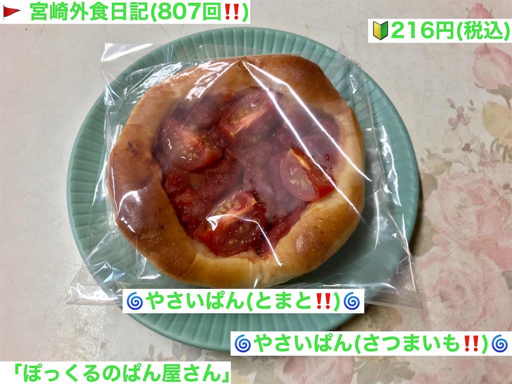 f:id:yoshink4:20210806165442j:image
