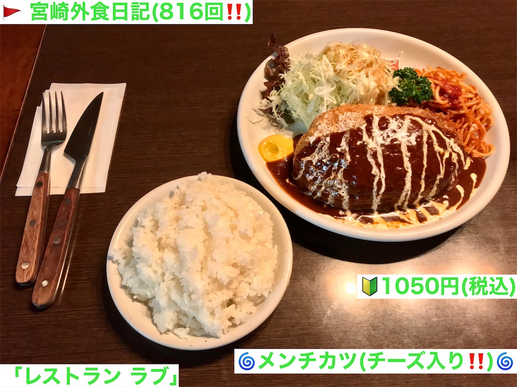 f:id:yoshink4:20210808150105j:image