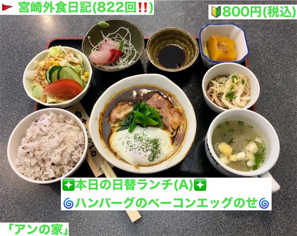 f:id:yoshink4:20210808165756j:image