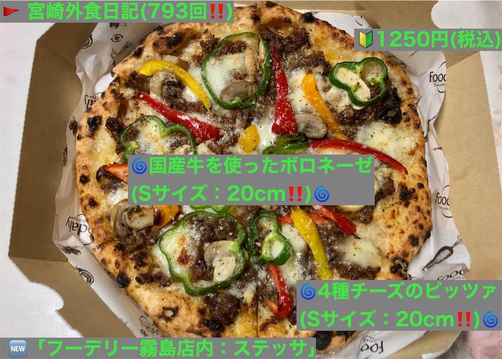f:id:yoshink4:20210816184830j:image