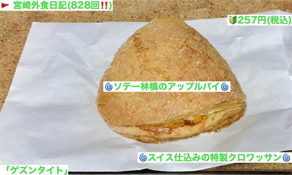 f:id:yoshink4:20210822112812j:image