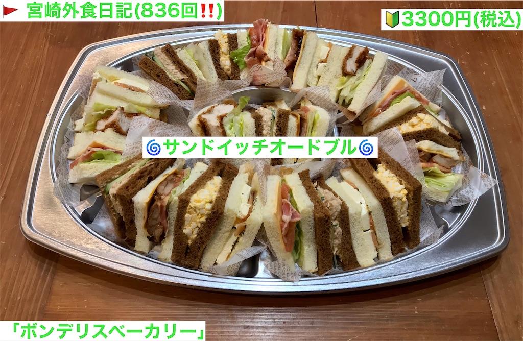 f:id:yoshink4:20210822113741j:image