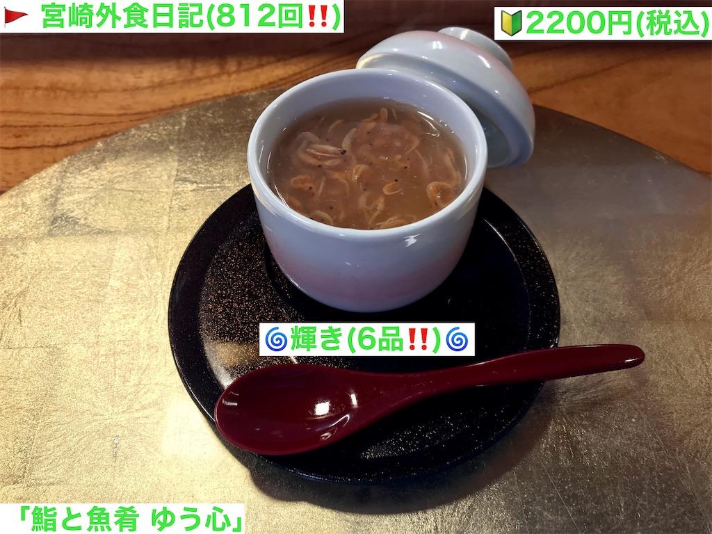 f:id:yoshink4:20210825143041j:image