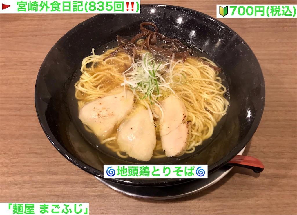 f:id:yoshink4:20210825143254j:image