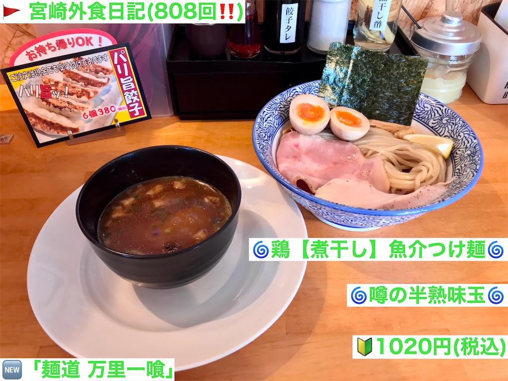 f:id:yoshink4:20210827200640j:image
