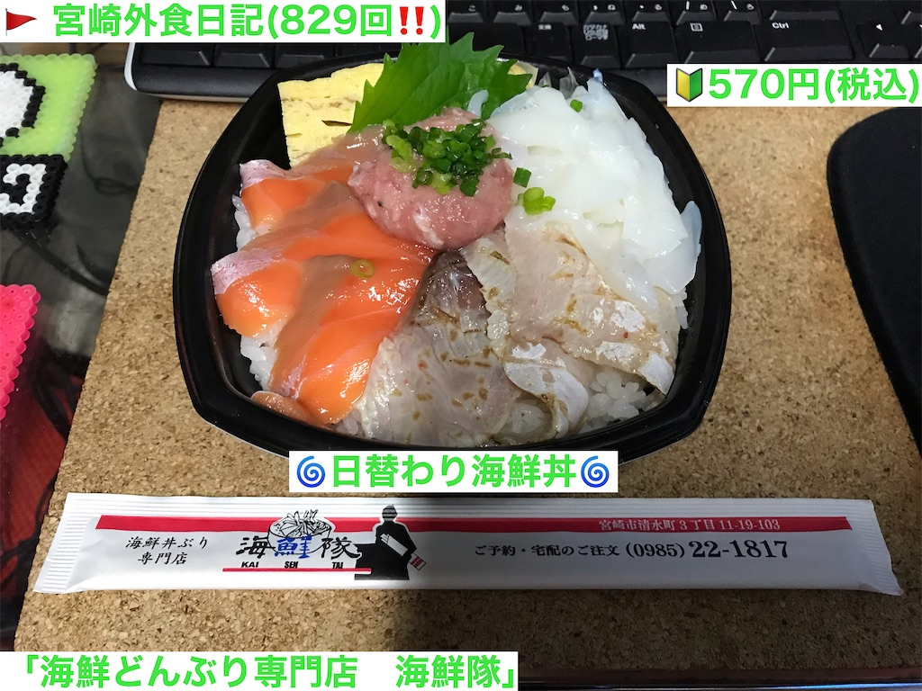 f:id:yoshink4:20210829132140j:image