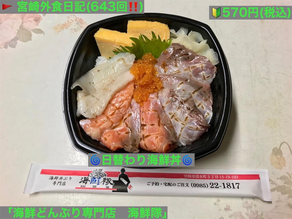 f:id:yoshink4:20210829134507j:image