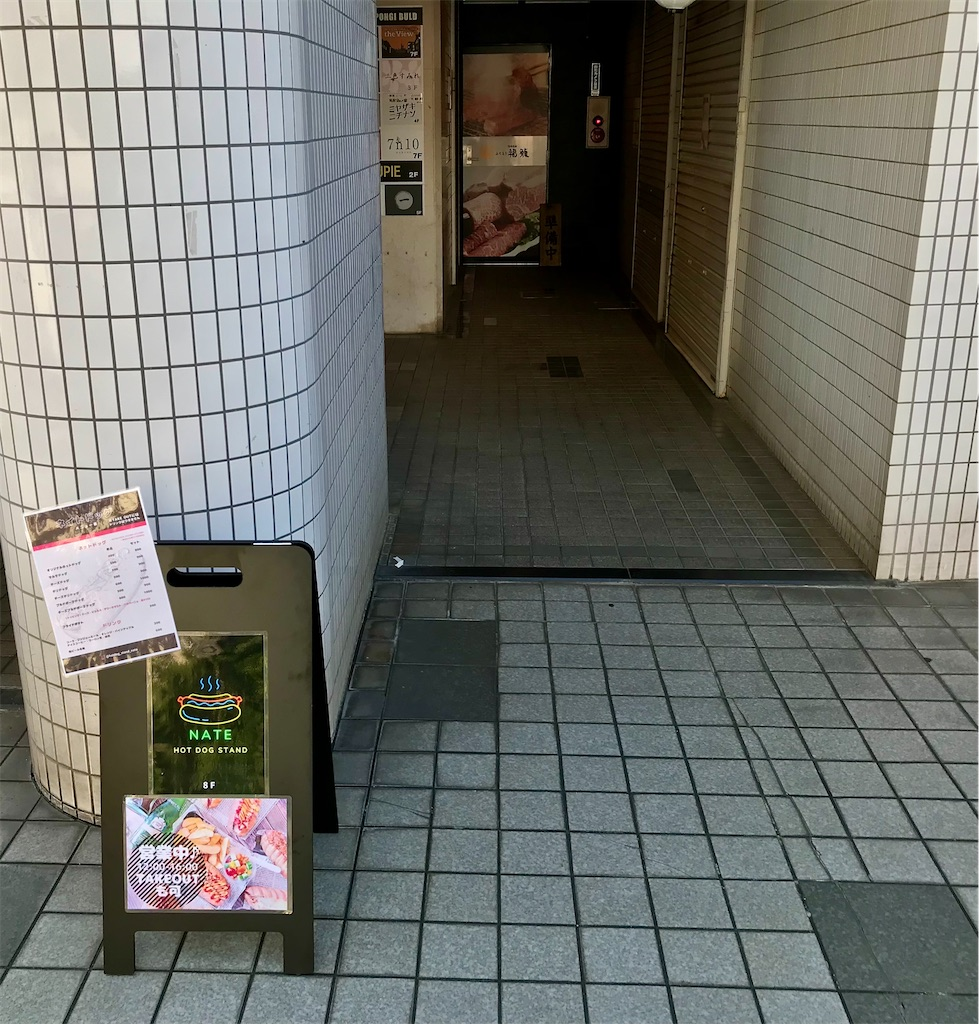 f:id:yoshink4:20210830203710j:image