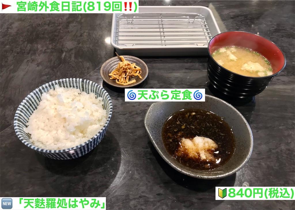 f:id:yoshink4:20210901141658j:image
