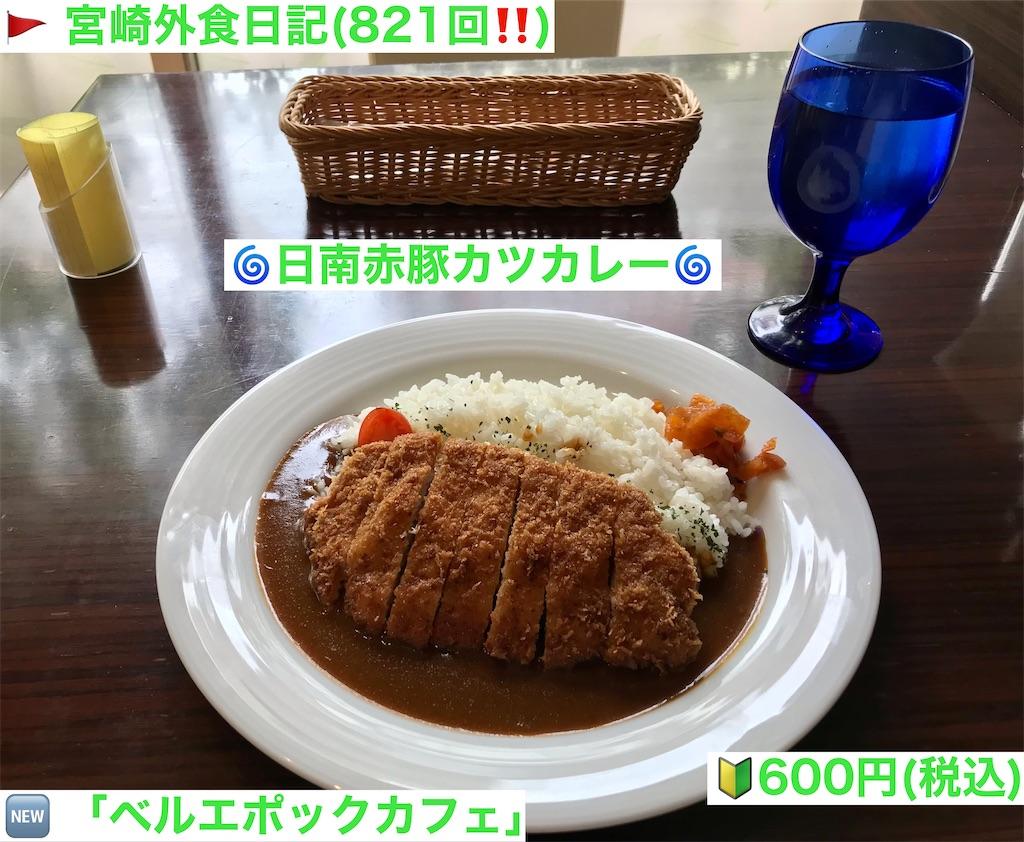 f:id:yoshink4:20210903161018j:image