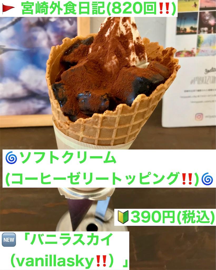 f:id:yoshink4:20210903162354j:image