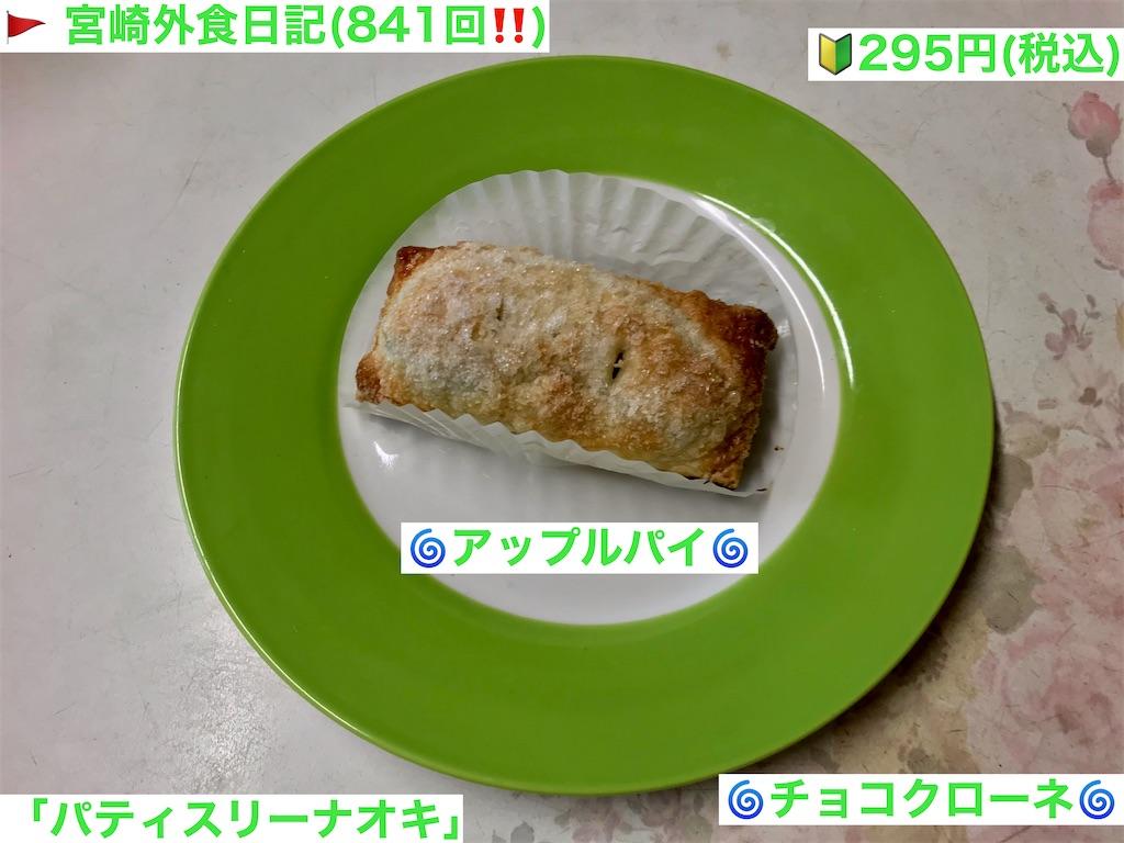 f:id:yoshink4:20210904204547j:image