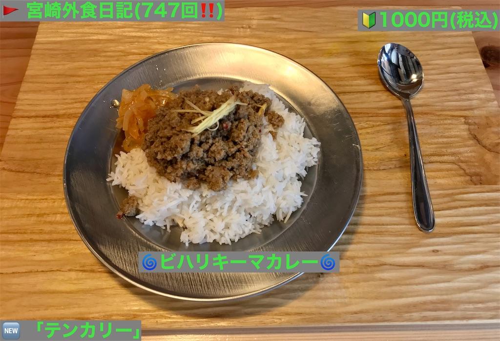f:id:yoshink4:20210906142307j:image