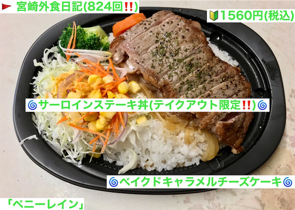 f:id:yoshink4:20210906151848j:image