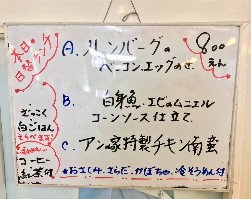 f:id:yoshink4:20210908202713j:image