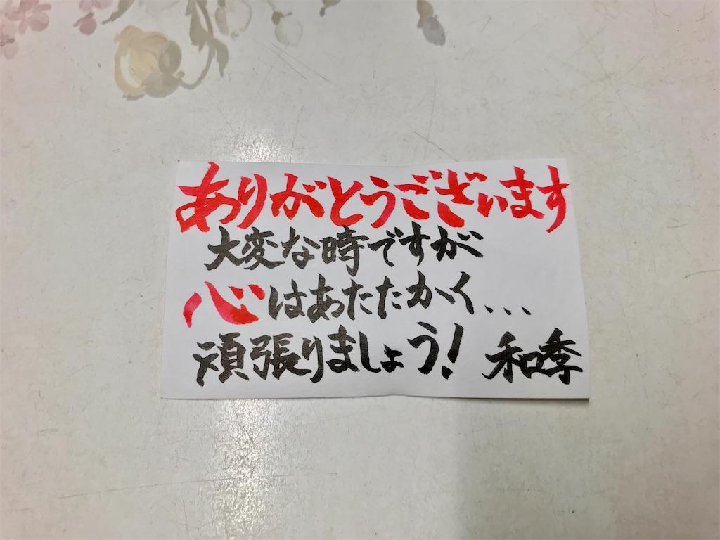 f:id:yoshink4:20210909185726j:image