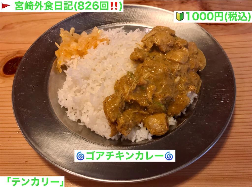f:id:yoshink4:20210909191910j:image