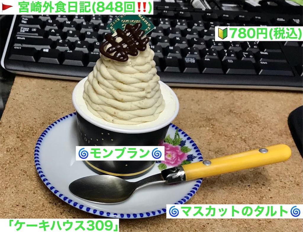 f:id:yoshink4:20210910152238j:image