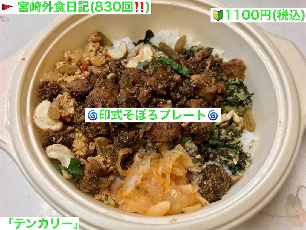 f:id:yoshink4:20210913214633j:image