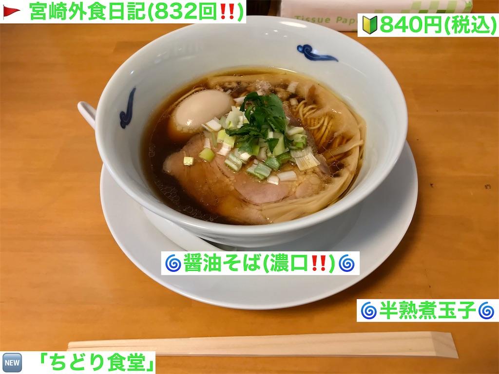 f:id:yoshink4:20210917165226j:image