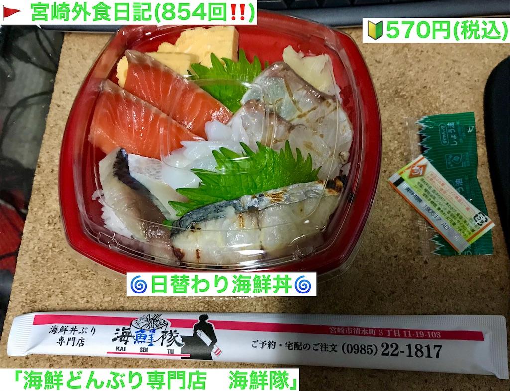 f:id:yoshink4:20210920163244j:image